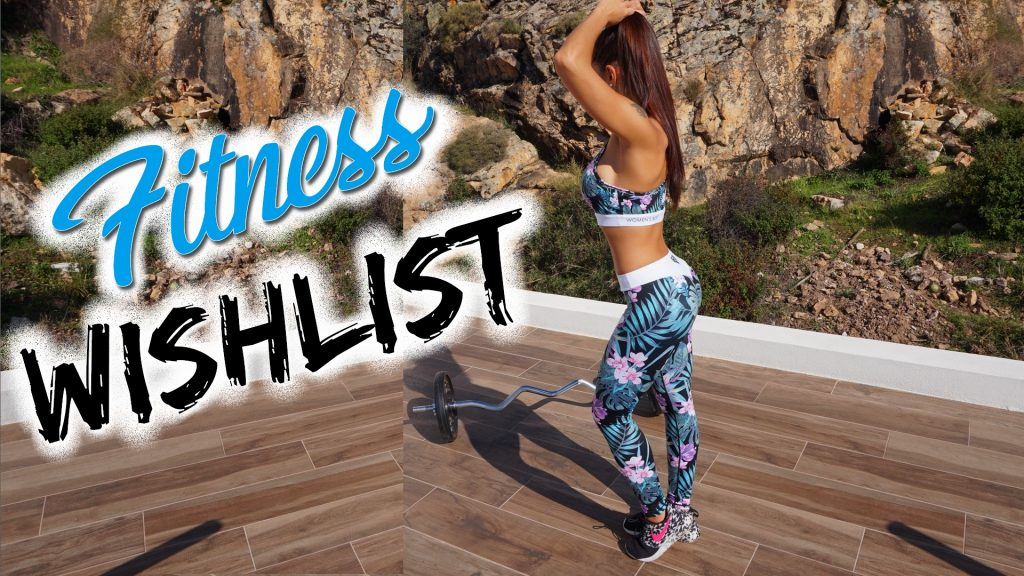 Fitness wishlist